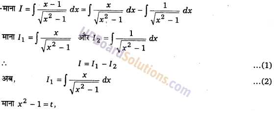 UP Board Solutions for Class 12 Maths Chapter 7 Integrals image 158
