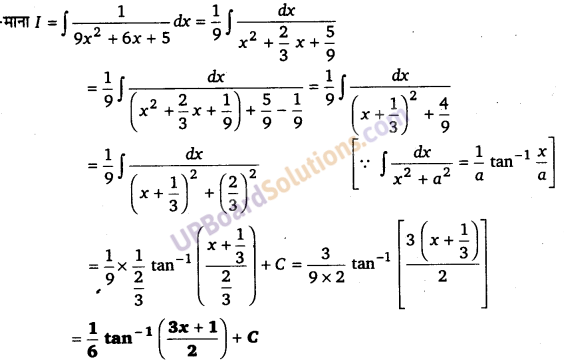 UP Board Solutions for Class 12 Maths Chapter 7 Integrals image 167