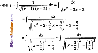 UP Board Solutions for Class 12 Maths Chapter 7 Integrals image 171