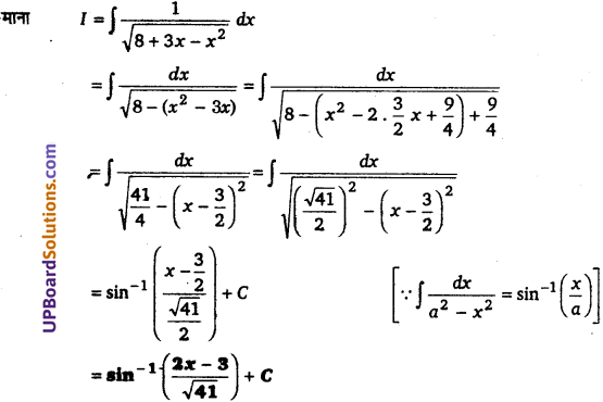 UP Board Solutions for Class 12 Maths Chapter 7 Integrals image 174