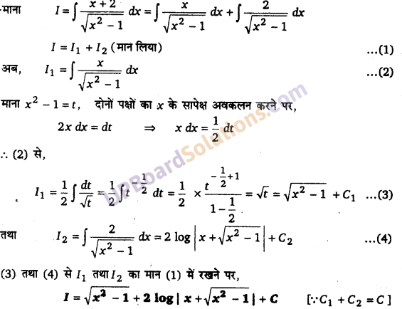 UP Board Solutions for Class 12 Maths Chapter 7 Integrals image 180