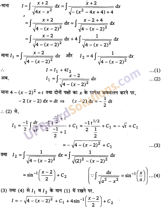 UP Board Solutions for Class 12 Maths Chapter 7 Integrals image 191