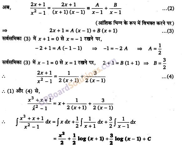 UP Board Solutions for Class 12 Maths Chapter 7 Integrals image 232