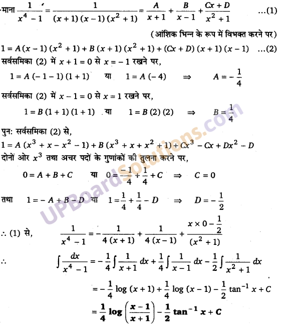 UP Board Solutions for Class 12 Maths Chapter 7 Integrals image 238