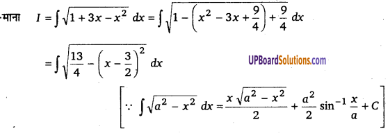UP Board Solutions for Class 12 Maths Chapter 7 Integrals image 304