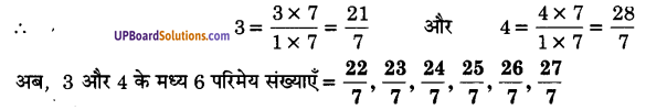 UP Board Solutions for Class 9 Maths Chapter 1 Number systems img-6