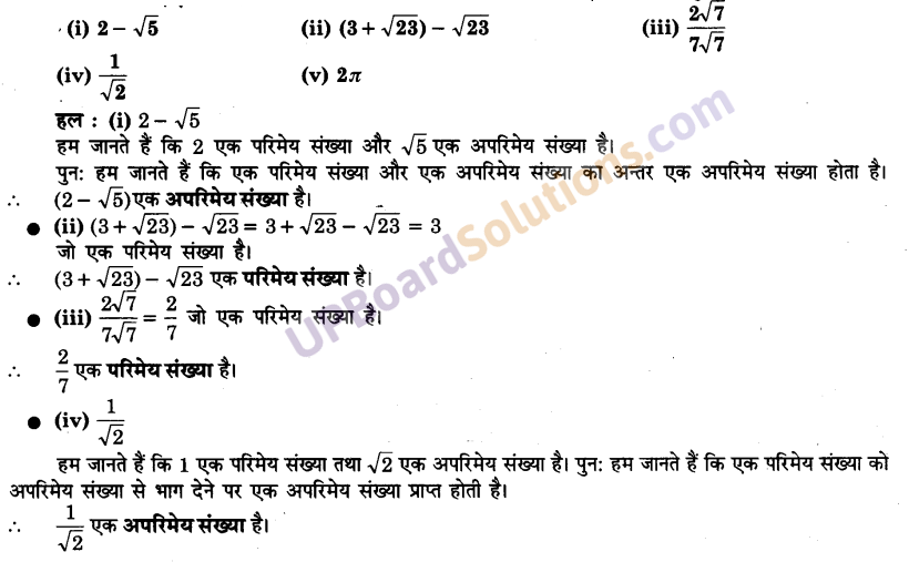 UP Board Solutions for Class 9 Maths Chapter 1 Number systems img-22