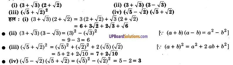 UP Board Solutions for Class 9 Maths Chapter 1 Number systems img-23