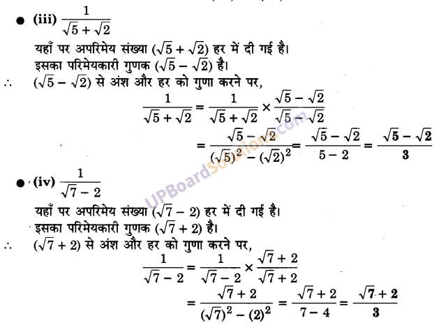 UP Board Solutions for Class 9 Maths Chapter 1 Number systems img-26