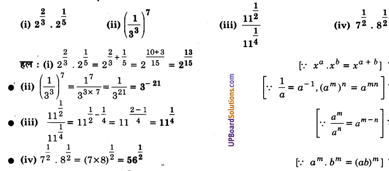 UP Board Solutions for Class 9 Maths Chapter 1 Number systems img-29
