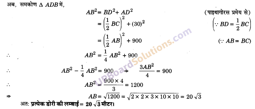 UP Board Solutions for Class 9 Maths Chapter 10 Circle img-16