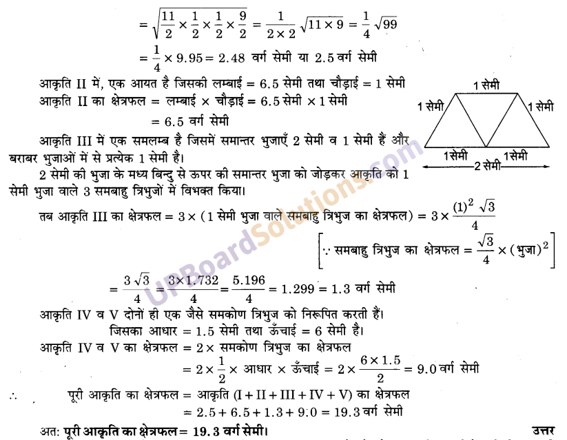 UP Board Solutions for Class 9 Maths Chapter 12 Heron's Formula img-13