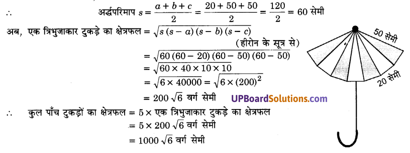 UP Board Solutions for Class 9 Maths Chapter 12 Heron's Formula img-16