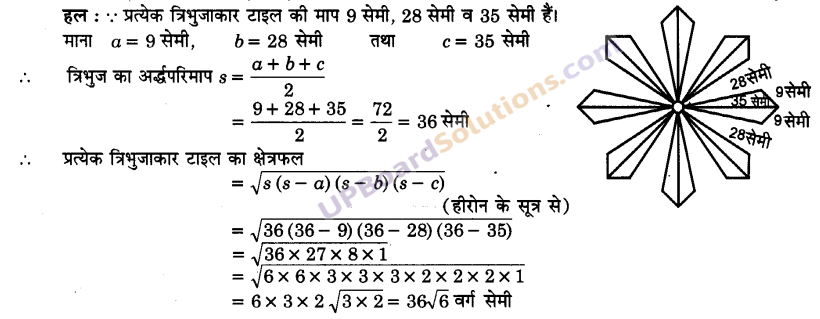 UP Board Solutions for Class 9 Maths Chapter 12 Heron's Formula img-18