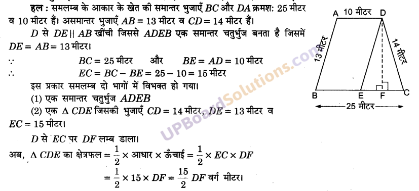 UP Board Solutions for Class 9 Maths Chapter 12 Heron's Formula img-19