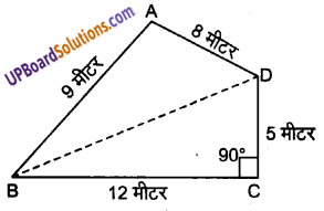 UP Board Solutions for Class 9 Maths Chapter 12 Heron's Formula img-9