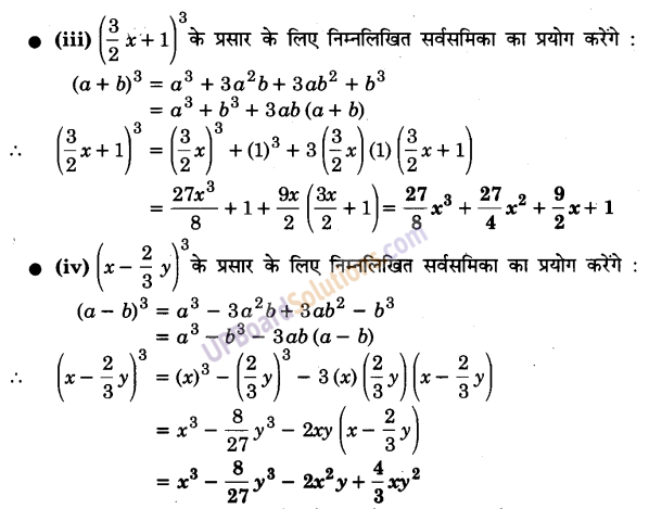 UP Board Solutions for Class 9 Maths Chapter 2 Polynomials img-26