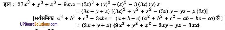 UP Board Solutions for Class 9 Maths Chapter 2 Polynomials img-31