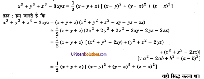 UP Board Solutions for Class 9 Maths Chapter 2 Polynomials img-32