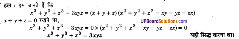UP Board Solutions for Class 9 Maths Chapter 2 Polynomials img-33