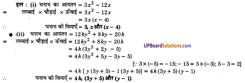 UP Board Solutions for Class 9 Maths Chapter 2 Polynomials img-36