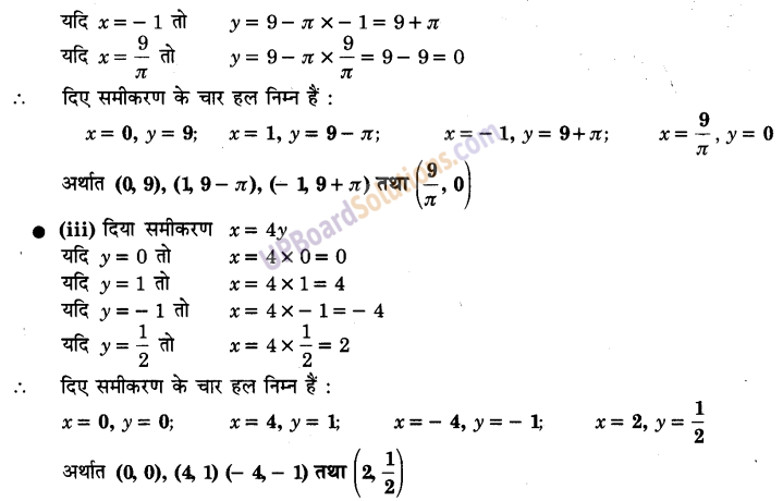 UP Board Solutions for Class 9 Maths Chapter 4 Linear Equations in Two Variables img-4