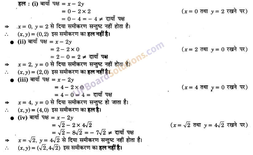 UP Board Solutions for Class 9 Maths Chapter 4 Linear Equations in Two Variables img-5
