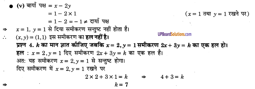 UP Board Solutions for Class 9 Maths Chapter 4 Linear Equations in Two Variables img-6