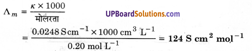 UP Board Solutions for Class 12 Chemistry Chapter 3 Electro Chemistry image 20