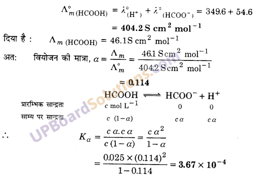 UP Board Solutions for Class 12 Chemistry Chapter 3 Electro Chemistry image 8