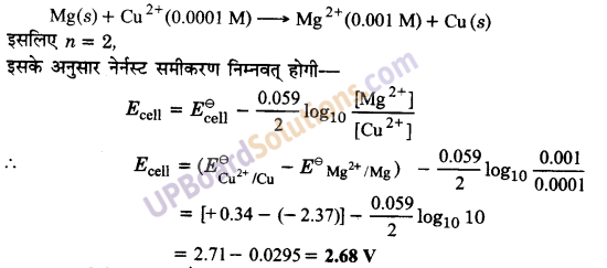 UP Board Solutions for Class 12 Chemistry Chapter 3 Electro Chemistry image 13