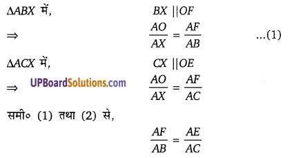 Balaji Class 10 Maths Solutions Chapter 7 Triangles Ex 7.1 12