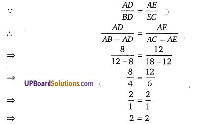 Balaji Class 10 Maths Solutions Chapter 7 Triangles Ex 7.1 15