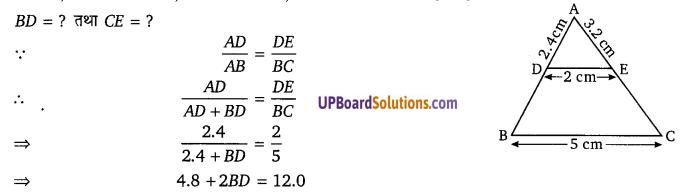 Balaji Class 10 Maths Solutions Chapter 7 Triangles Ex 7.1 16