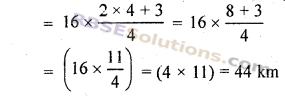 RBSE Solutions for Class 7 Maths Chapter 2 भिन्न एवं दशमलव संख्याएँ Additional Questions img 20