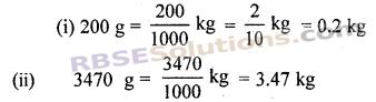 RBSE Solutions for Class 7 Maths Chapter 2 भिन्न एवं दशमलव संख्याएँ Additional Questions img 9