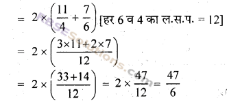 RBSE Solutions for Class 7 Maths Chapter 2 भिन्न एवं दशमलव संख्याएँ Ex 2.1 img 16