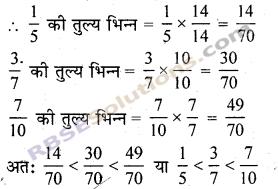 RBSE Solutions for Class 7 Maths Chapter 2 भिन्न एवं दशमलव संख्याएँ Ex 2.1 img 21