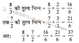 RBSE Solutions for Class 7 Maths Chapter 2 भिन्न एवं दशमलव संख्याएँ Ex 2.1 img 22