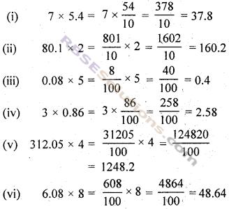 RBSE Solutions for Class 7 Maths Chapter 2 भिन्न एवं दशमलव संख्याएँ Ex 2.5 img 1