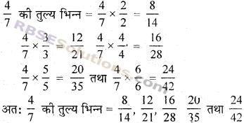 RBSE Solutions for Class 7 Maths Chapter 2 भिन्न एवं दशमलव संख्याएँ In Text Exercise img 14
