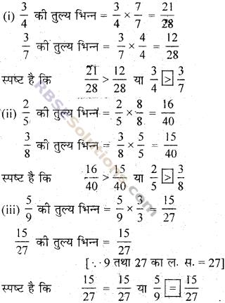 RBSE Solutions for Class 7 Maths Chapter 2 भिन्न एवं दशमलव संख्याएँ In Text Exercise img 16