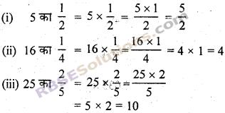 RBSE Solutions for Class 7 Maths Chapter 2 भिन्न एवं दशमलव संख्याएँ In Text Exercise img 21