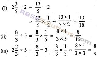 RBSE Solutions for Class 7 Maths Chapter 2 भिन्न एवं दशमलव संख्याएँ In Text Exercise img 28