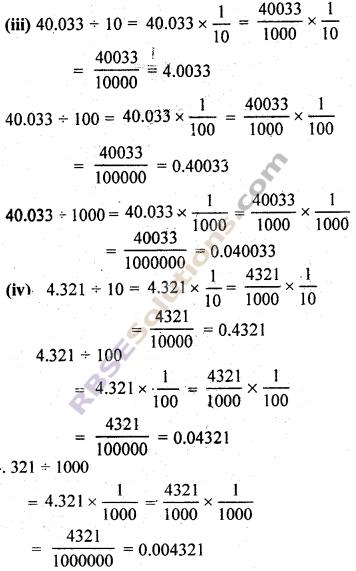 RBSE Solutions for Class 7 Maths Chapter 2 भिन्न एवं दशमलव संख्याएँ In Text Exercise img 33