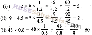RBSE Solutions for Class 7 Maths Chapter 2 भिन्न एवं दशमलव संख्याएँ In Text Exercise img 34