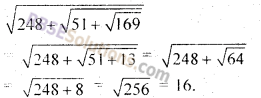 RBSE Solutions for Class 7 Maths Chapter 3 वर्ग एवं वर्गमूल Additional Questions img 2
