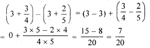 RBSE Solutions for Class 7 Maths Chapter 6 वैदिक गणित Additional Questions img 2