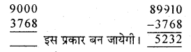 RBSE Solutions for Class 7 Maths Chapter 6 वैदिक गणित Ex 6.2 Q1a