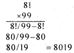 RBSE Solutions for Class 7 Maths Chapter 6 वैदिक गणित Ex 6.2 Q2